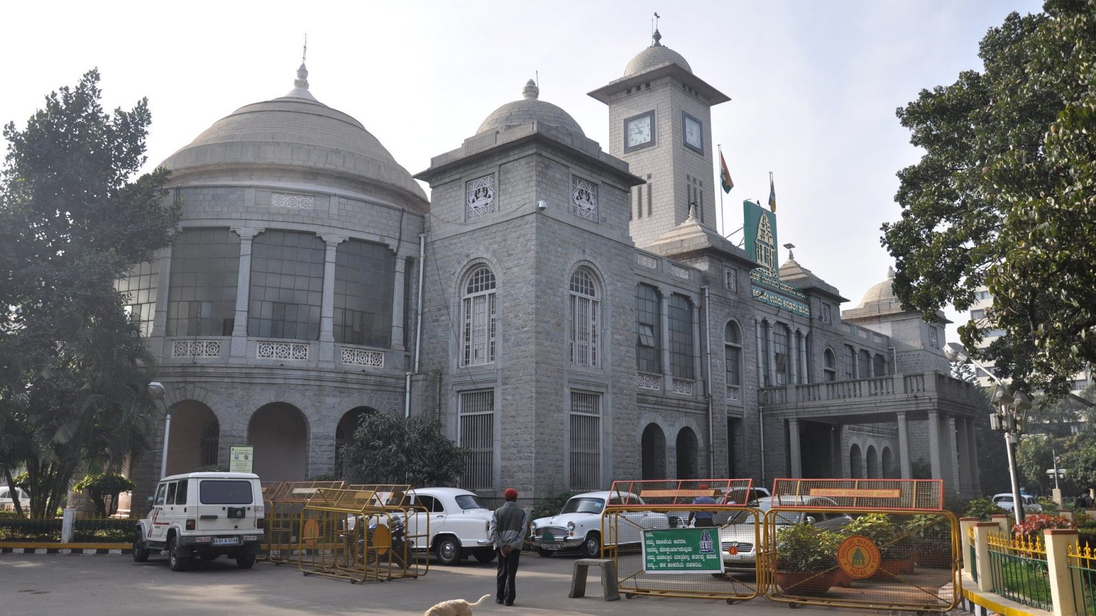 BBMP head office, Bengaluru
