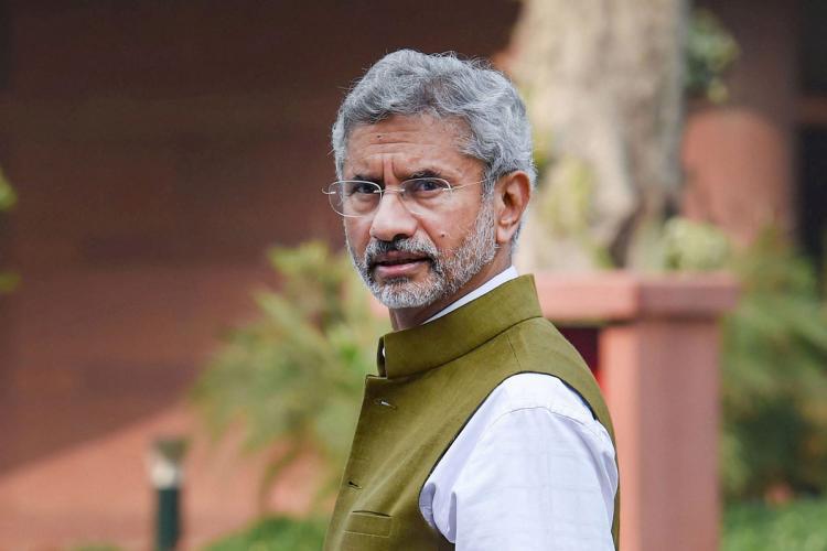 Current External Affairs Minister or Dr. S Jaishankar